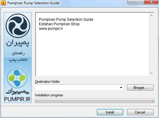 راهنمای انتخاب پمپ پمپیران Pumpiran Pump Selection Guide